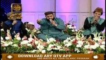 SHAB E TAUBA | SHAB E BARAT | WASIM BADAMI | Part 1 | ARY QTV
