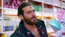 مسلسل طائر الصباح الحلقة 38 القسم 3 مترجم للعربية - قصة عشق اكسترا