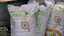 Maroc, 14 ÈME SALON INTERNATIONAL DE L'AGRICULTURE