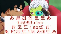 bis999abc2@ruu.kr:12301230@#as manabavsdf@ruu.kr:12301230@#as jasjasjinju@ruu.kr:1230123@#$as lna58795@zwoho.com:12301230!@#as 7c49f20f58@mailboxy.fun:12301230!@#as dlrlwjr@ruu.kr:12301230!@#as omu83863@zwoho.com:12301230!!@@as 6quhj9mjk@tmails.net:123012