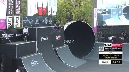 Logan Martin | 3rd place - UCI BMX Freestyle Park World Cup Final | FISE Hiroshima 2019