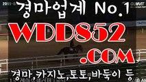 스크린경마사이트输 WDD852 .COM