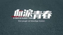 Nederlandse christelijke video 'Een jeugd vol bloedige tranen' Getuigenissen van christenen