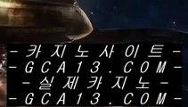 실시간 아바타 게임   카지노사이트 - ( 【¥ hasjinju.com ¥】 ) - 바카라사이트  실시간 아바타 게임
