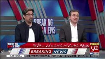 What Is Chaudhary Nisar Going To Do.. Moeed Pirzada Response