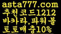 【파워볼】[[✔첫충,매충10%✔]]우리카지노 쿠폰【asta777.com 추천인1212】우리카지노 쿠폰【파워볼】[[✔첫충,매충10%✔]]