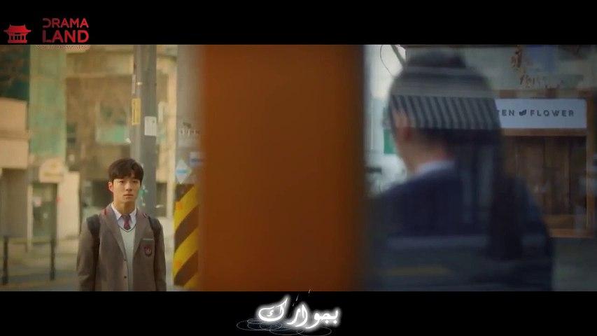 Haeun Hanbin - Over The Moon - Beautiful World OST