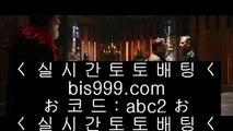 사설토토추천사이트   토토검증사이트- ( ㏂ 【 bis999.com 코드>> abc2 】 ㏘ ) -  토토검증사이트온라인바둑이    사설토토추천사이트