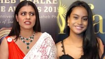 Kajol angry reaction on daughter Nysa Devgan's Bollywood debut; Watch Video | FilmiBeat