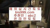 ✅플레이텍✅    COD토토     〔  instagram.com/jasjinju 〕  COD토토   해외토토   라이브토토    ✅플레이텍✅
