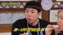 박나래&양세찬, 직접 만든 버터 맛은?