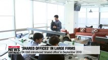 Large conglomerates in S. Korea change their offices to 'shared workplaces'