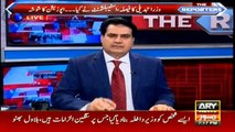 Why was news of meeting between Chaudhry Nisar and Army Chief fabricated?