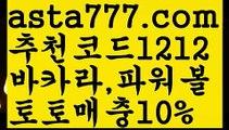 【카지노알본사】[[✔첫충,매충10%✔]]▽정선카지노【asta777.com 추천인1212】정선카지노▽【카지노알본사】[[✔첫충,매충10%✔]]