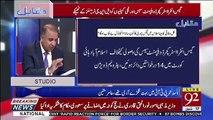 Pakistani Awaam Ke Sath Kia Fraud Kia Gaya Hai Bari Companies Ki Janib Se.. Rauf Klasra Telling