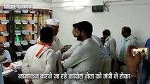 विदिशा से निर्दलीय पर्चा भरने जा रहे कांग्रेस नेता को मंत्री जीतू पटवारी ने रोका, बाहर लाए