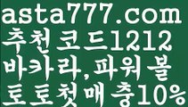 【블랙잭카지노】[[✔첫충,매충10%✔]]카지노게임사이트【asta777.com 추천인1212】카지노게임사이트✅카지노사이트✅ 바카라사이트∬온라인카지노사이트♂온라인바카라사이트✅실시간카지노사이트♂실시간바카라사이트ᖻ 라이브카지노ᖻ 라이브바카라ᖻ【블랙잭카지노】[[✔첫충,매충10%✔]]