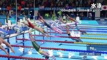 Olympic Games Tokyo 2020: The Official Video Game - Tráiler