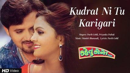 Kudrat Ni Karigari   Kahevu Kone   Parth Gohil, Priyanka Pathak, Samir Choudhary, Riya Chauhan