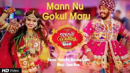 Navratri Special | Mann Nu Gokul Maru | Gujarati Wedding in Goa | Parth Oza | Darshana Gandhi