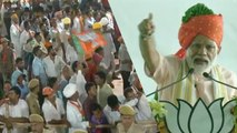 People chants Modi-Modi during PM Modi's speech in Udaipur | Oneindia News