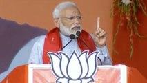 PM Narendra Modi challenges Naveen Patnaik in Odisha | Oneindia News