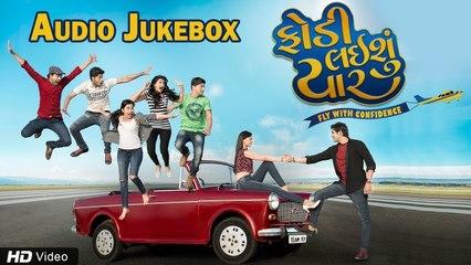 Fodi Laishu Yaar Songs   Aishwarya Majmudar   Parthiv Gohil   Audio Jukebox   Red Ribbon Gujarati