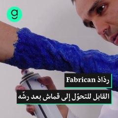 Spray-on arm cast. Fabrican
