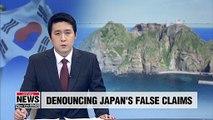 S. Korea lodges complaint against Japan's claim over Dokdo Island
