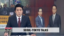 S. Korea, Japan officials discuss WTO dispute settlement, other pending issues