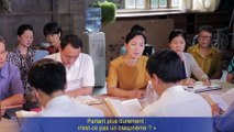Film chrétien « Qui est mon Seigneur » Tout sur le débat « La Bible est-elle inspirée par Dieu » (Partie 3/5)