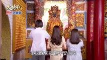 Đại Thời Đại Tập 27 - Phim Đài Loan THVL Lồng Tiếng