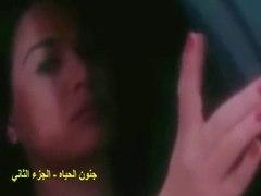 فيلم جنون الحياه إلهام شاهين كري�