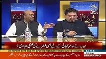Intensive Debate Between Nadeem Afzal Chan And Khurram Dastagir