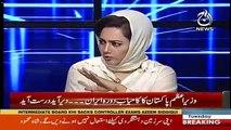 Khurram Dastagir Khan's Response On Prime Minister's Statement