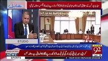 Rauf Klasra Shares Inside Information Regarding Today's Cabinet Meeting..
