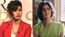 Bharat: Priyanka Chopra ना नहीं करती तो Katrina Kaif की जगह होती | FilmiBeat