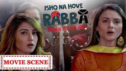 Asli Aatankwadi | Ishq Na Hove Rabba | Latest Punjabi Comedy Movie Scene | Navjeet, Youngveer