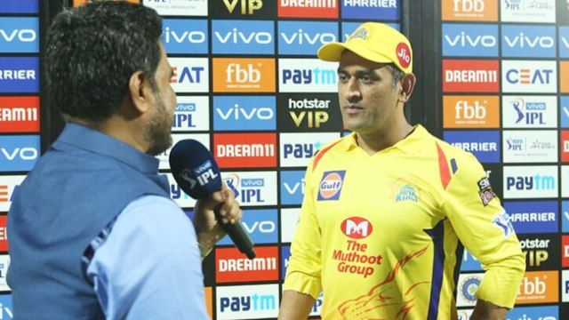 IPL 2019 CSK vs SRH : MS Dhoni signs of taking retirement after Chennai Victory |वनइंड़िया हिंदी
