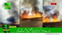 wheat crop fire bhurewala pakistan   Wheat crop fire incident