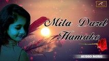 सच्चा प्यार करने वालों को रुला ही देगा बेवफाई का सबसे दर्द भरा गीत - Mila Dard Hamko - Hindi Sad Songs 2019 | Bewafai Song | Zakhmi Dil : New Song