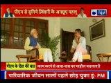 Akshay Kumar interviews PM Narendra Modi; PM नरेंद्र मोदी का बैंक बैलेंस कितना है? अक्षय कुमार