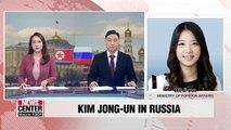 Kim Jong-un arrives in Vladivostok for his summit with President Putin on Thursday