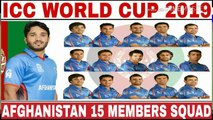 ICC WORLD CUP 2019 AFGHANISTAN TEAM SQUAD ANNOUNCED | AFGHANISTAN 15 MEMBERS TEAM SQUAD FOR WC 2019