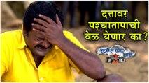Ratris Khel Chale 2 Episode Update | दत्तावर पश्चातापाची वेळ येणार का? | Zee Marathi