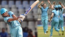 Womens IPL: BCCI announces Women's T20 Challenge, To begin on May 6| वनइंडिया हिंदी