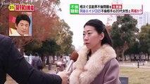 Scandal Senmon Bengoshi QUEEN - スキャンダル専門弁護士QUEEN - E5 English Subtitles