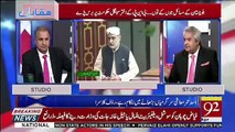Amir Mateen Response On Important Points Raised By Akhter Mengal Today..