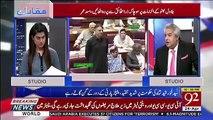 Amir Mateen Gives Inside Info About Asad Umar..