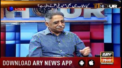 11th Hour | Waseem Badami | ARYNews | 24 April 2019